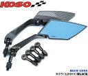 [正規品]KOSO TTミラー艶消カーボン青 リモコンジョグZRSA16JBW'S100BW'S125XグランドアクシスシグナスXマジェスティ1…