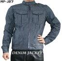 【処分特価】モトフィールドMF-J27 5点式脱着式パッド装備デニムジャケット ヒッコリー各サイズ