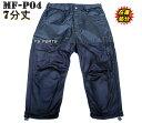 【処分大特価】モトフィールドMF-P04ウエスト調整/膝パッド付メッシュパンツ七分丈モデル M/L/LL/3L各サイズ