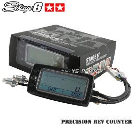 【正規品】Stage6レブカウンター黒ビーノ5AU/SA10JグランドアクシスジョグSA08J/SA12J/SA04J BW'S125Xジョグ80ジョグ90ジョグ100ジョグZ2