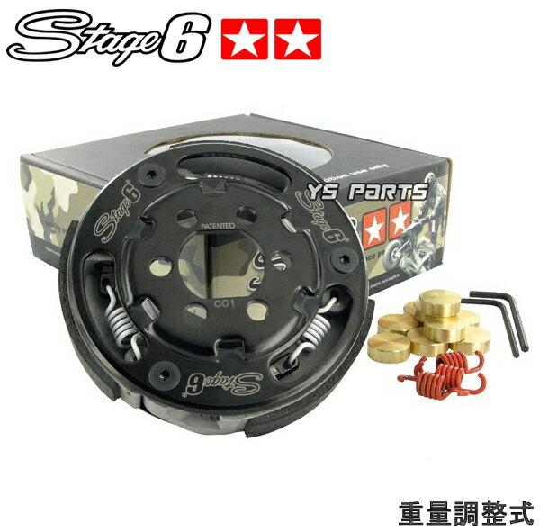 【正規品】STAGE6重量調整強化クラッチライブディオSRライブディオZXスーパーディオSRスーパーディオZX(AF27/AF28)G'Gダッシュ(AF23)DJ-1R/DJ-1RR(AF12/AF19)