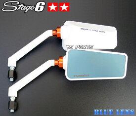 STAGE6ミラー艶有り白【青レンズ】エイプ50エイプ100XR100モタードジョルノクレアスクーピータクトズーマージャイロXトゥデイモンキーゴリラダックス