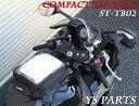 【強力マグネット8個採用】STARKS STTB03新型タンクバッグ SR400/MT-07/MT-09/VMAX/XJR400/XJR1200/XJR1300...