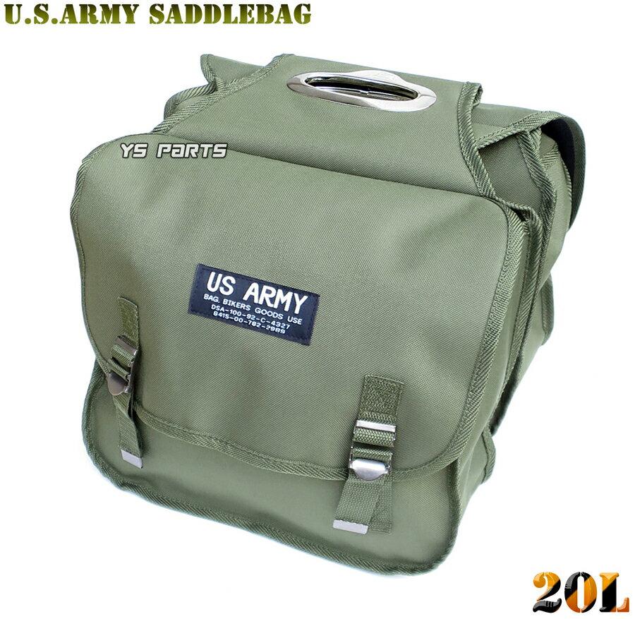 【大容量20L】US ARMYサイドバッグ/サドルバッグ Vツインマグナ/シャドウ400/シャドウ750/シャドウ1100/エストレヤ等に