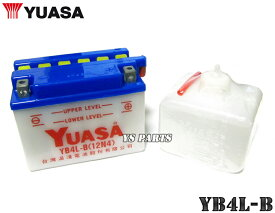 ユアサバッテリーYB4L-B ハスラー50(SA11A)ハイ-R/ハイR(CA19A/CA19B)チャンス(CA12A)スワニー(FS50D)カーナ(CA18A)ウルフ50(NA11A)FB50(BA41A)