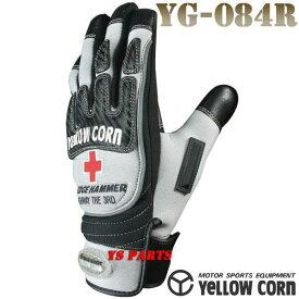 【正規品本物】イエローコーンYG-084R シールドワイパー/リフレクター装備ネオプレーングローブ銀S/M/L/LL/3L各サイズ