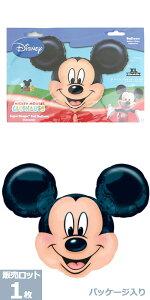 P-AG LSHP ミッキーマウス 風船 誕生日 バースデー ミッキーマウス ディズニー キャラクター パーティー 装飾 飾り お子様のお誕生日飾りに