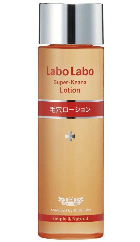 ラボラボ Labo Labo スーパー毛穴ローション 100ml 化粧水 スキンケア