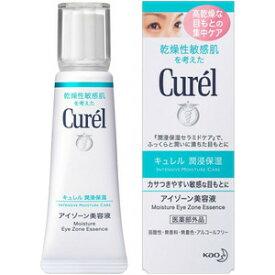 花王 Curel キュレル アイゾーン美容液 20g