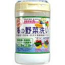 ホタテの力くん 海の野菜・くだもの洗い 90g 野菜専用洗剤