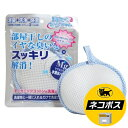 【ネコポス専用】洗たくマグちゃん マグネシウム 洗濯 消臭+洗浄+除菌 ブルー