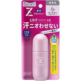 花王 ビオレ 薬用デオドラントZ ロールオン 無香性 40ml