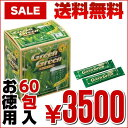 【送料無料】【ポイント10倍】ハリウッド グリーングリーン スティックファミリー 150g (2.5g×60包)