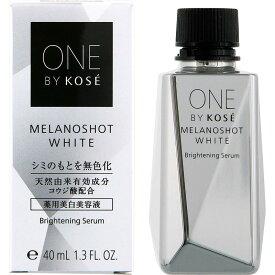 コーセー ONE BY KOSE ワンバイコーセー メラノショット ホワイト レフィル 付け替え用 40ml