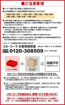 【2ケースセット】からだすこやか茶W350mlPET1ケース×24本入送料無料