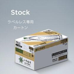 【2ケースセット】いろはすい・ろ・は・すラベルレス日本の天然水ナチュラルミネラルウォーター560mlPET1ケース×24本入送料無料