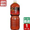 煌 烏龍茶 ペコらくボトル2L PET 1ケース×6本入 送料無料