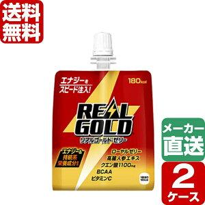 【2ケースセット】リアルゴールドゼリー 180g パウチ 1ケース×6個入 送料無料