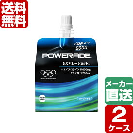 【2ケースセット】パワーエイドゼリー リカバリーショット 180g パウチ 1ケース×6本入 送料無料
