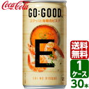 ゴーグッド GO:GOOD ゴクっ!と海老のビスク 190g 缶 1ケース×24本入 送料無料
