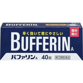 (指定第2類医薬品)ライオン バファリンA 40錠