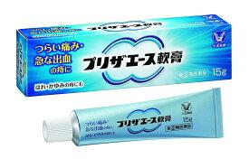 (指定第2類医薬品)大正製薬 プリザエース軟膏 15g