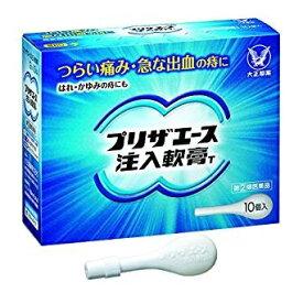 (指定第2類医薬品)プリザエース注入軟膏T 10個
