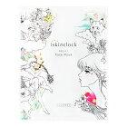 iskinclock(アイスキンクロック)フォーカスCフェイスマスク1箱5枚入り(1枚20mL)