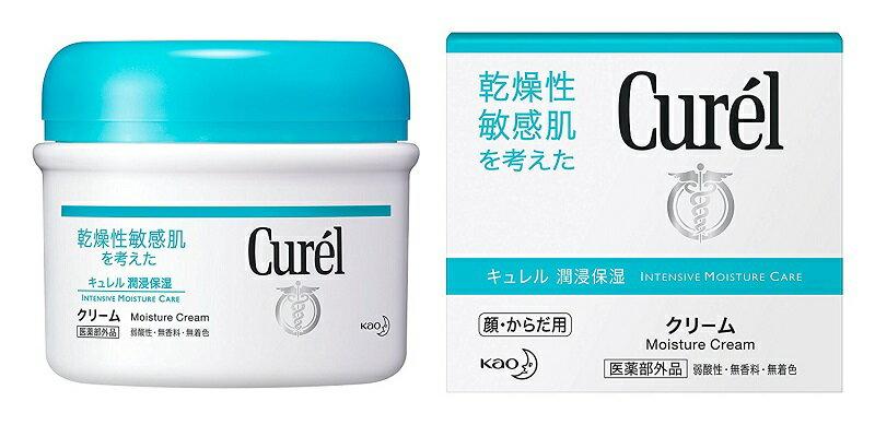 花王 Curel キュレル 薬用クリーム ジャー 90g