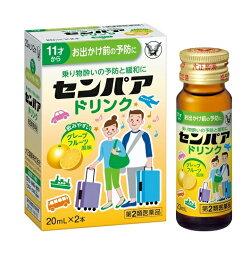 (第2類医薬品)大正製薬センパアドリンクグレープフルーツ風味20mL×2本