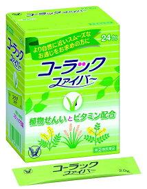 (指定第2類医薬品)大正製薬 コーラック ファイバー 24包