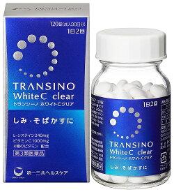(第3類医薬品)第一三共ヘルスケア トランシーノ ホワイトCクリア 120錠