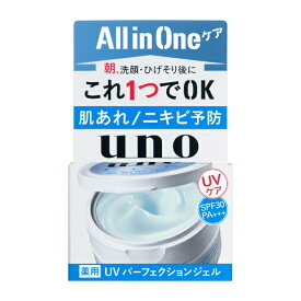 UNO ウーノ UVパーフェクションジェル SPF30 PA+++ 80g