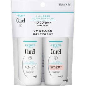 花王 Curel キュレル シャンプー&コンディショナー ミニセット