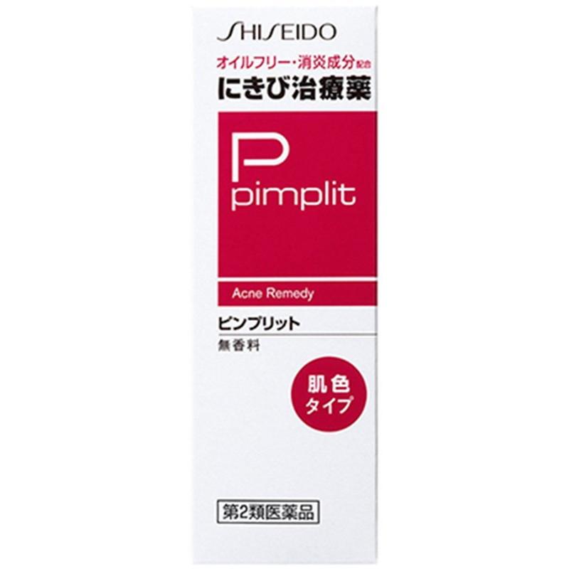(第2類医薬品)資生堂薬品 ピンプリットN 18g