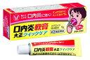 (指定第2類医薬品)大正製薬 口内炎軟膏大正クイックケア 5g