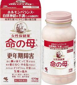 (第2類医薬品)小林製薬 女性保健薬 命の母A 420錠
