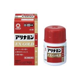 (第3類医薬品)武田製薬 アリナミンEX ゴールド 45錠