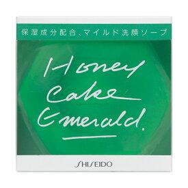 資生堂 ホネケーキ(エメラルド)NA 標準重量100g