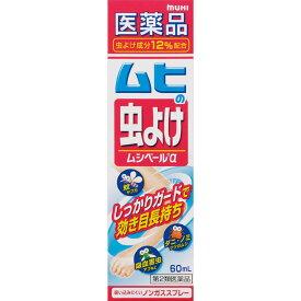 (第2類医薬品)池田模範堂 ムヒの虫よけムシペールα 60mL