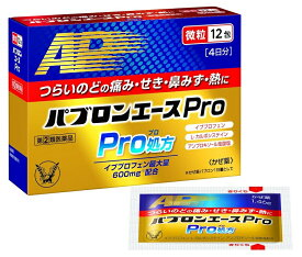(指定第2類医薬品)大正製薬 パブロンエースPro微粒 12包