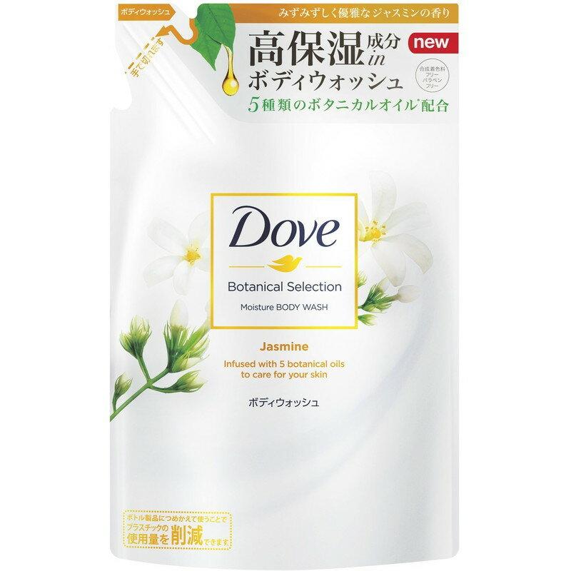 ユニリーバ・ジャパン Dove ダヴ ボディウォッシュ ボタニカルセレクション ジャスミン つめかえ用 360g