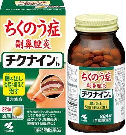(第2類医薬品)小林製薬チクナインb(錠剤)224錠