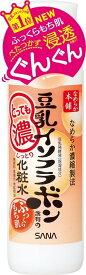 SANA サナ なめらか本舗 豆乳イソフラボン とってもしっとり化粧水 200ml