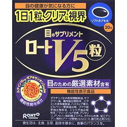 ロート製薬ロートV5粒30粒