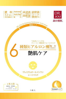 日本森田薬粧DR.JOU6種ヒアルロン酸オールインワンマスク艶肌ケア32mL×5枚