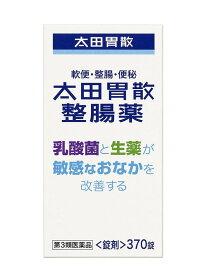 (第3類医薬品)太田胃散 整腸薬 370錠