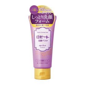 ロゼット 洗顔パスタ エイジクリア しっとり洗顔フォーム 120g
