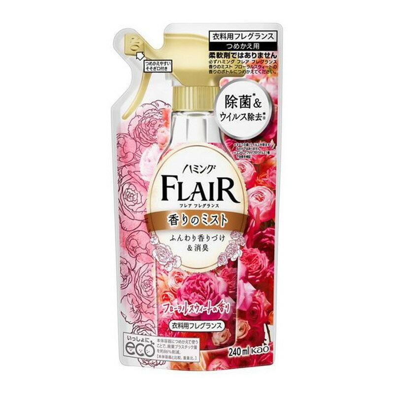 花王 フレア フレグランス 香りのスタイリングミスト フローラル&スウィート つめかえ用 240ml