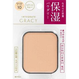 資生堂 インテグレート グレイシィ モイストパクトEX オークル10 明るめの肌色 (レフィル) 11g
